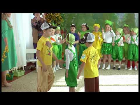 Осень в детском саду. 2019 «Березка» Ч 3 - YouTube