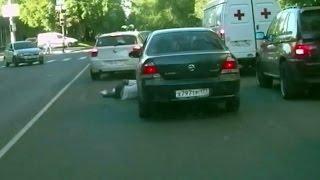 сегодня последние новости, В Москве полиция разыскивает водителя, который намеренно покалечил пожило