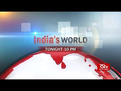Promo - India's World: PM Modi's Visit to Maldives & Sri Lanka | Today 10 pm