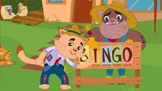 Bingo - Michi-guau 2 | El Reino Infantil