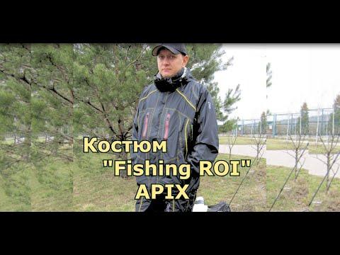 водонепроницаемый костюм для рыбалки летний