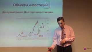 видео акции | Easyfinance.ru - система управления личными финансами