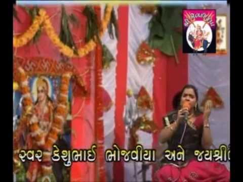 Keshubhai Bhojaviya | Jayshri Bhojaviya | Mandav Naykha Meldi Maa Na