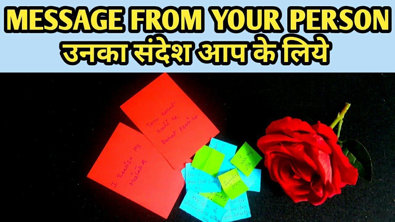 💕MESSAGE FROM YOUR PERSON -उनका संदेश आप के लिये -TAROT CARD READING IN HINDI-HINDI TAROT CARD💕