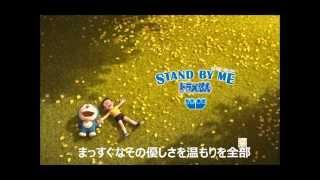 Gambar cover 【カラオケ】ひまわりの約束 秦基博 Full (Backing Track)
