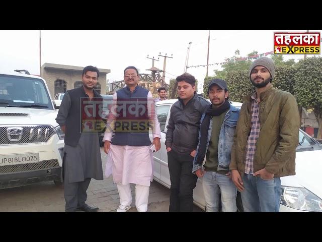 Aligarh : किसानों के समर्थन में सपा कार्यकर्ता