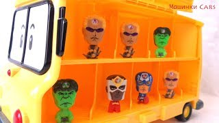 Kinder surprises Avengers Assemble in the school bus and classical music for children