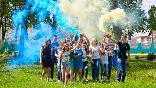 СШ 3 г Пружаны выпуск 2016 года музыкальный клип