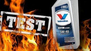 Valvoline SynPower 5W40 Który olej silnikowy jest najlepszy?