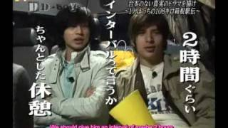 [D-Royal] DD-Boys Episode 2