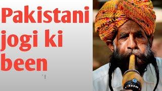 khaddam Hussain jogi Ki Been, خادم حسین جوگی ک�...