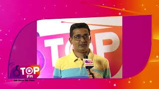 Film director Haritrushi feels excited new radio station Top FM in Gujarat | Top FM Radio Station