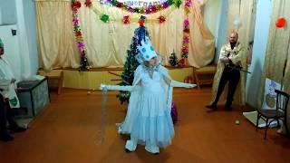 Снежная Королева. Отрывок из Новогодней Сказки.