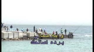 Arabic Karaoke: Abed El Halim Hafez Toba