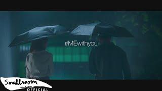 polycat-x-mitsubishi-electric-take-me-with-you-mv