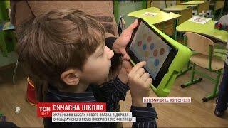 Навчати у грі та більше свободи: викладач ВИШу вирішила відкрити в Україні школу фінського зразка