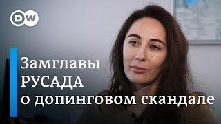 Замглавы РУСАДА: Министр спорта должен ответить за допинговый скандал (23.10.2019)