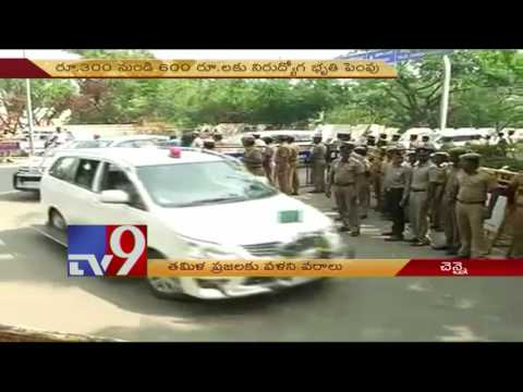 Tamil Nadu : Palanisamy eyes Local Body polls, rolls out sops - TV9