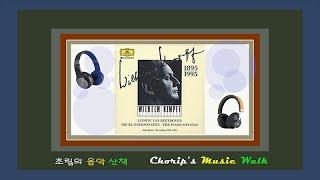 베토벤 피아노 소나타 14번 '월광'Piano Sona…