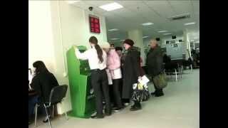 видео Существующие способы оплаты коммунальных услуг через Интернет