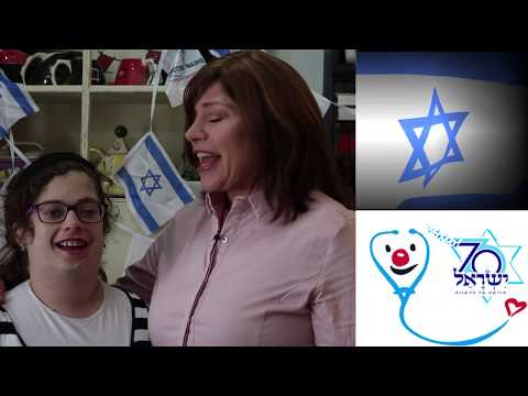 Dream Doctors Celebrates Israel at 70!