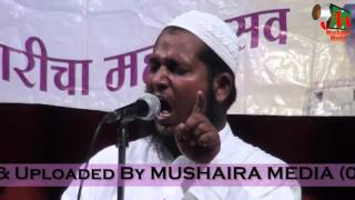 Asad Bastavi at All India Mushaira[HD], Ahmednagar, Convener: Dr. Qamar Suroor, 19/09/2015