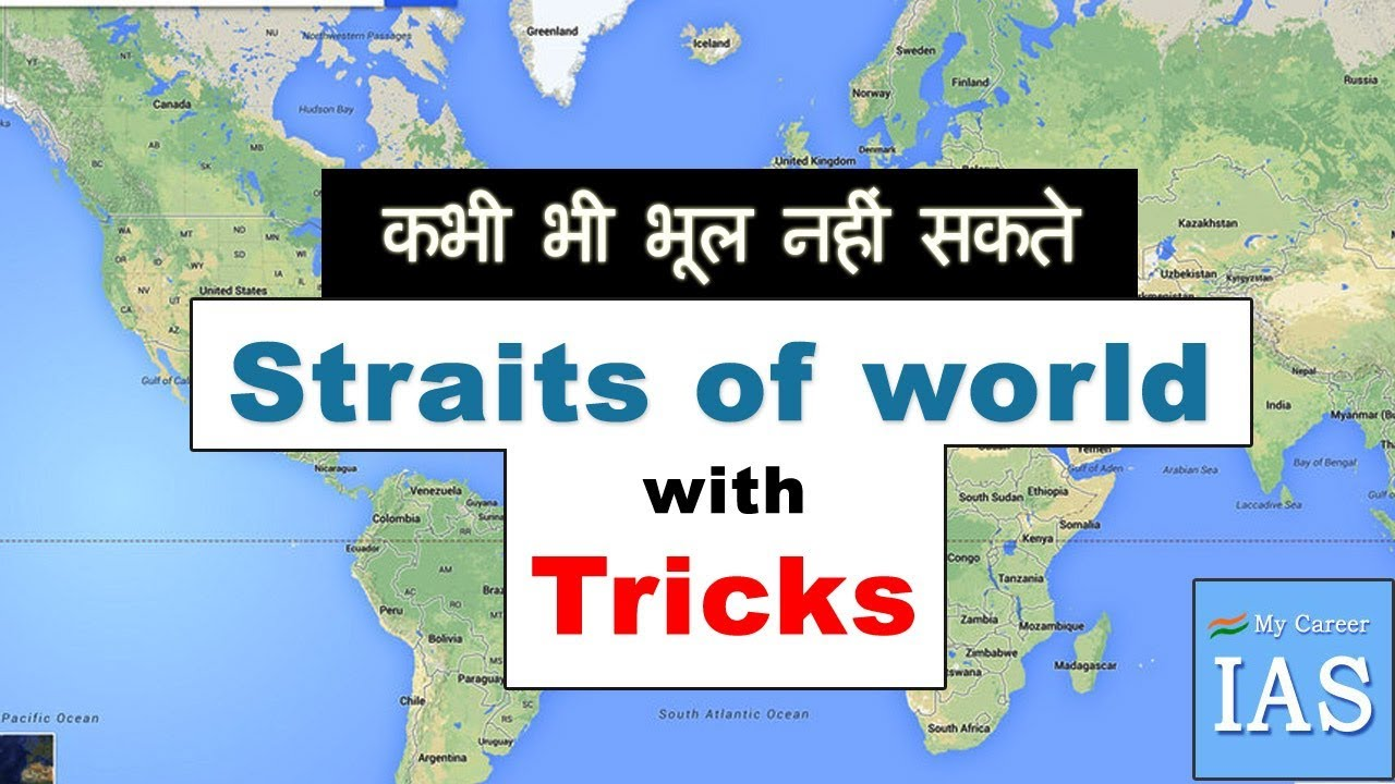 Tricks of important straits of the world for upsc ssc pcs youtube tricks of important straits of the world for upsc ssc pcs gumiabroncs Choice Image