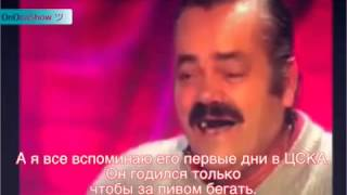 Интервью с новым тренером сборной России по футболу