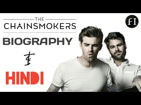 The Chainsmokers Biography in Hindi | The Chainsmokers Success Story in Hindi | Motivational Video