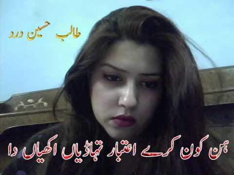 M.sufian chak bega(11)