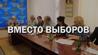 Конкурс на кресло главы Курчатовского района