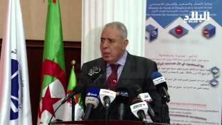 محمد الغازي / وزير العمل و التشغيل و الضمان الإجتماعي -el bilad tv -