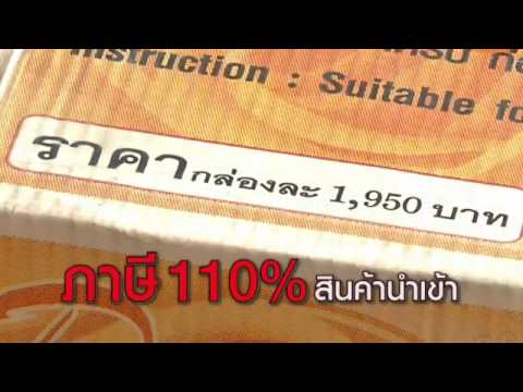 """โปรโมท """"สงคราม...บล็อกแก้ว"""" เริ่ม 6 ตุลาคม 57 ThaiPBS"""