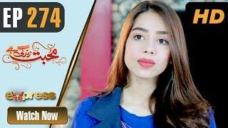 Pakistani Drama | Mohabbat Zindagi Hai - Episode 274 | Express TV Dramas | Madiha