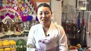 """우리문화 지킴이 """"이원섭이간다""""  천용장군당편  손연지…"""