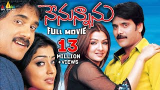 Nenunnanu Full Movie | Nagarjuna, Aarti Aggarwal, Shriya | Sri Balaji Video