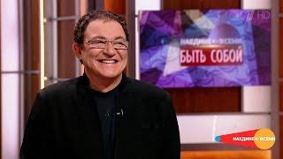 Наедине совсеми.  Гость Дмитрий Дибров. Выпуск от07.04.2017