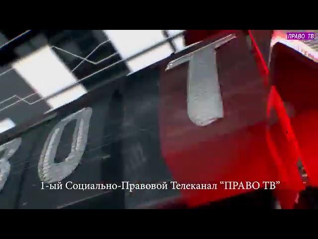 Иван Прокофьева и Право ТВ 2019