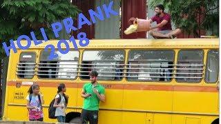 BEST HOLI PRANK 2018 | PRANKS IN INDIA | PRANKS 2018