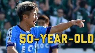 Kazuyoshi Miura ● The OLDEST Footballer ● 50-Year-Old (King Kazu)