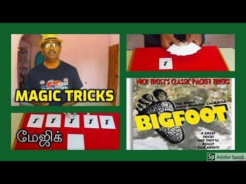ONLINE TAMIL MAGIC I ONLINE MAGIC TRICKS TAMIL #625 I BIGFOOT