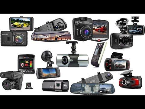 Какой видеорегистратор купить в 2018? Рейтинг лучших видеорегистраторов / ТОП 10 видеорегистраторов