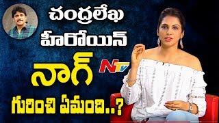 Isha Koppikar About Akkineni Nagarjuna    Keshava Movie Exclusive Interview    NTV