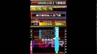 Space Invaders Extreme (DS) - Executor (Stage 5B) Music & Gameplay HD