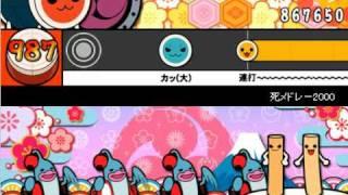 【太鼓さん次郎】 死メドレー2000 【詰め込み】