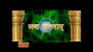 Rakhbe Saja - Bodsara Guru Balakdas Ke Itihaas - Manoj Aadil - Chhattisgarhi Panthi Song