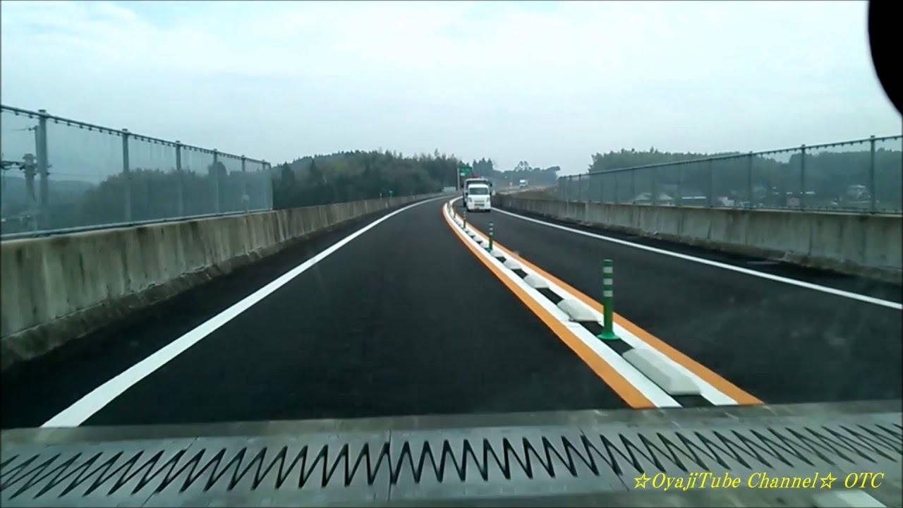 車載動画】(No,68) 【開通部分】...