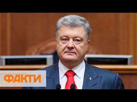 Почему Порошенко проиграл