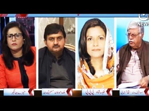 Spot Light - 15 January 2018 - Aaj News