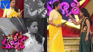 Participant Argues with Anchor Suma Kanakala - Star Mahila (స్టార్ మహిళా) thumbnail